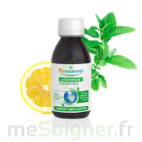 Puressentiel Respiratoire Sirop Toux Respiratoire - 125 ml à ANGLET