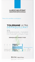 Toleriane Solution démaquillante yeux 30 Unidoses/5ml à ANGLET